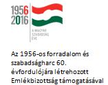 footer_logo_1956_en